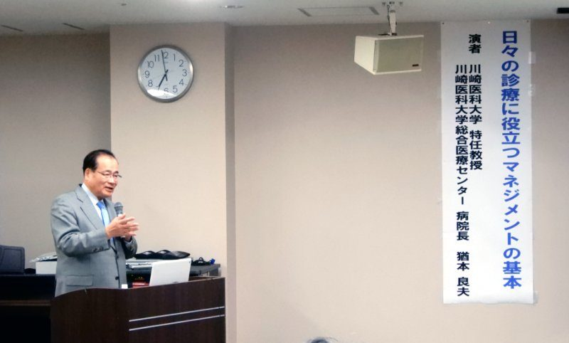 11月16日(金) 第140回国立函館病院合同教育講座が開催されました