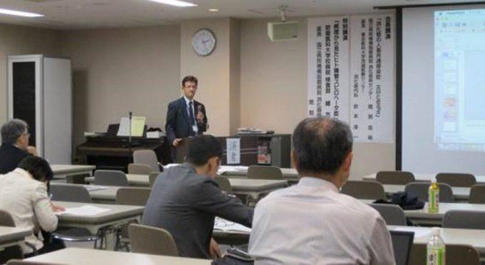 平成29年10月7日(土曜日)当院にて第9回日本ブラキスピラ学会学術集会が開催されました。