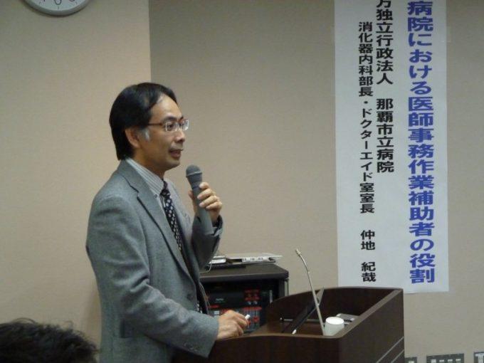 平成29年10月23日(月曜日)第125回国立函館病院合同教育講座が開催されました。