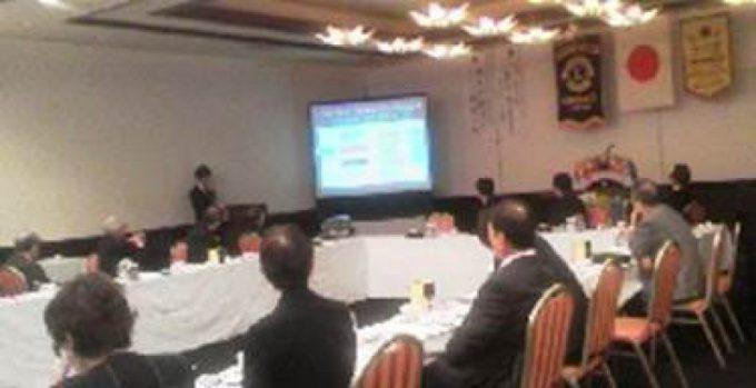 平成29年12月7日(木曜日)函館ライオンズクラブ例会にて間部部長が講演しました。