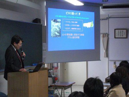 加藤院長が、函館短期大学で講義をしました。