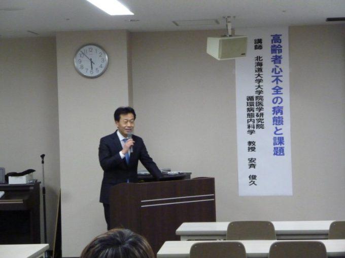 第129回合同教育講座を開催しました。