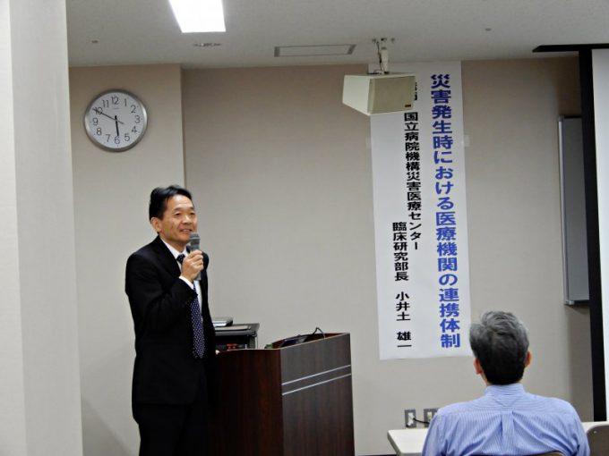 平成30年3月8日(木曜日)第130回国立函館病院合同教育講座が開催されました