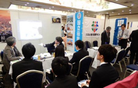 「北海道の臨床研修病院合同プレゼンテーション2018札幌に出展してきました」
