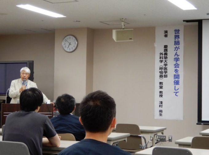 平成30年6月8日(金)第133回国立函館病院合同教育講座が開催されました