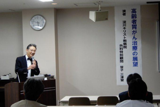 平成30年6月15日(金)第134回国立函館病院合同教育講座が開催されました