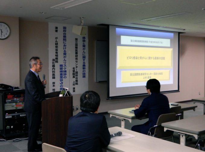 8/17 第135回国立函館病院合同教育講座が開催されました