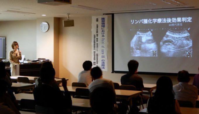 8/30 第137回国立函館病院合同教育講座が開催されました