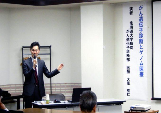 9/28 第138回国立函館病院合同教育講座が開催されました
