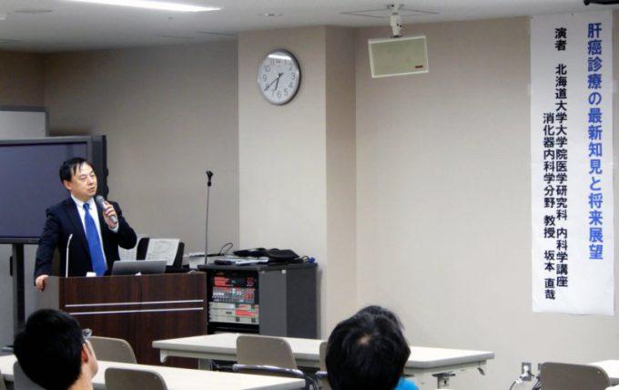 10/10 第139回国立函館病院合同教育講座が開催されました