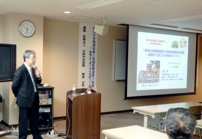 第143回国立函館病院合同教育講座が開催されました