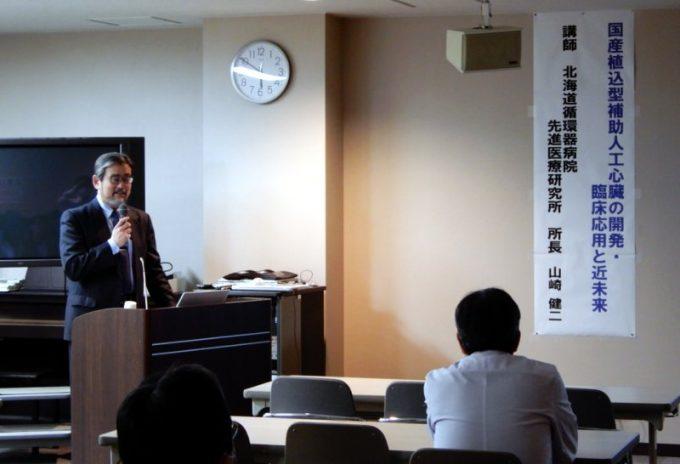平成31年3月15日(金曜日)第144回国立函館病院合同教育講座が開催されました