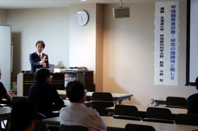 第146回国立函館病院合同教育講座が開催されました