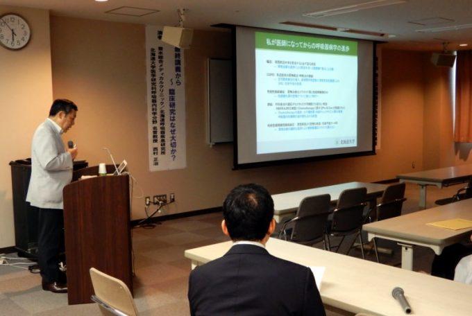 第149回国立函館病院合同教育講座が開催されました