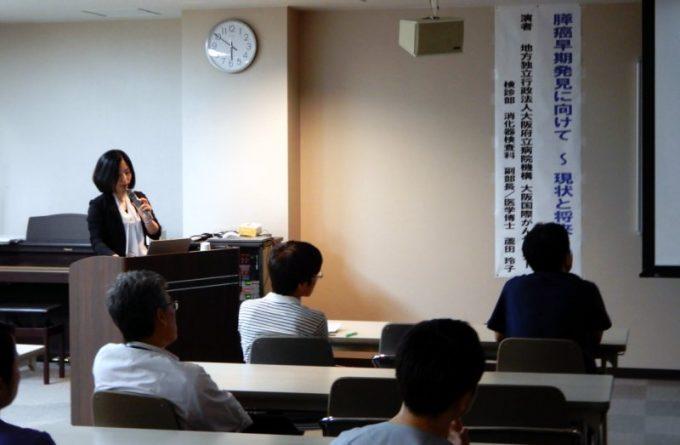 第150回国立函館病院合同教育講座が開催されました
