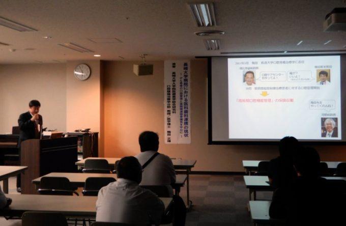 第151回国立函館病院合同教育講座が開催されました
