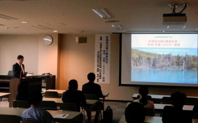 第152回国立函館病院合同教育講座が開催されました