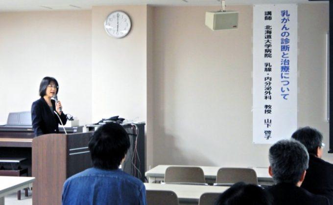 第153回国立函館病院合同教育講座が開催されました