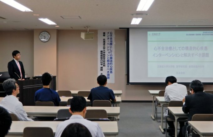 第154回国立函館病院合同教育講座が開催されました