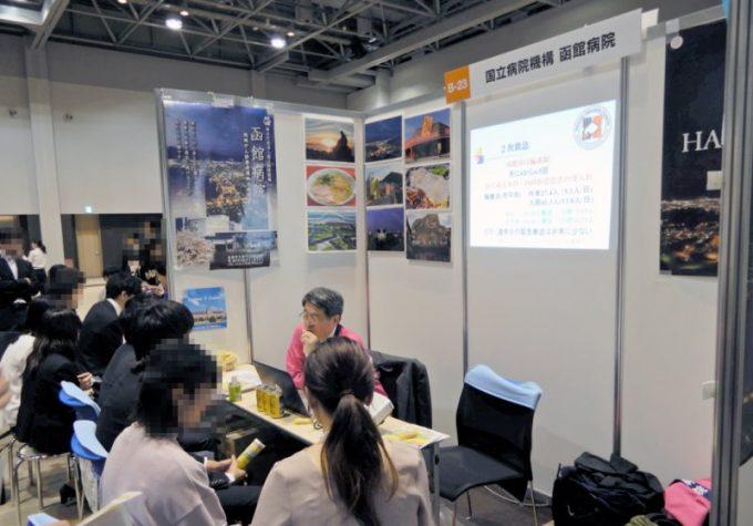 レジナビフェア2019仙台に出展してきました