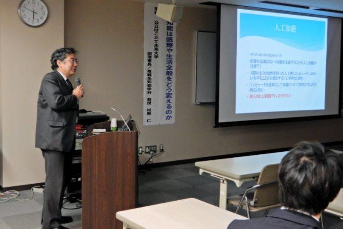 第155回国立函館病院合同教育講座が開催されました
