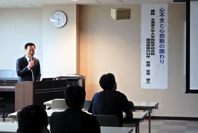 第156回国立函館病院合同教育講座が開催されました