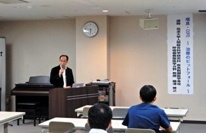 第157回国立函館病院合同教育講座が開催されました