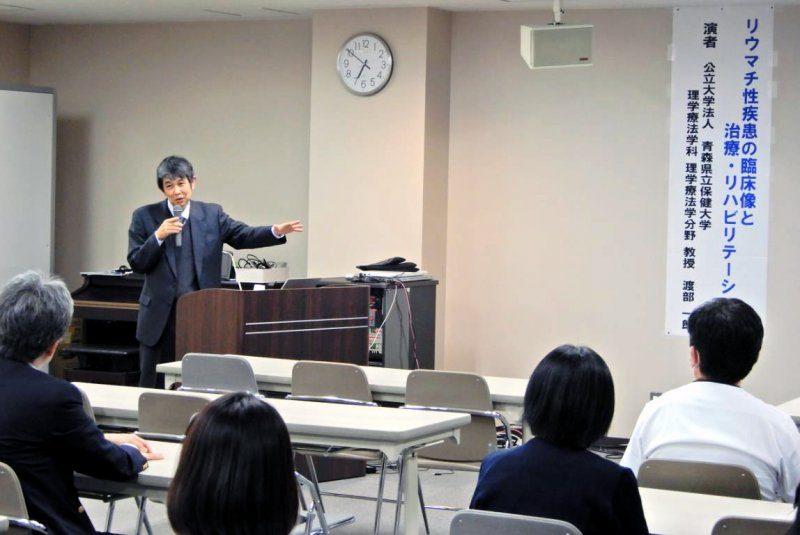 第158回国立函館病院合同教育講座が開催されました