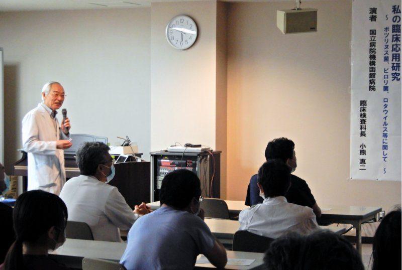第159回国立函館病院合同教育講座が開催されました
