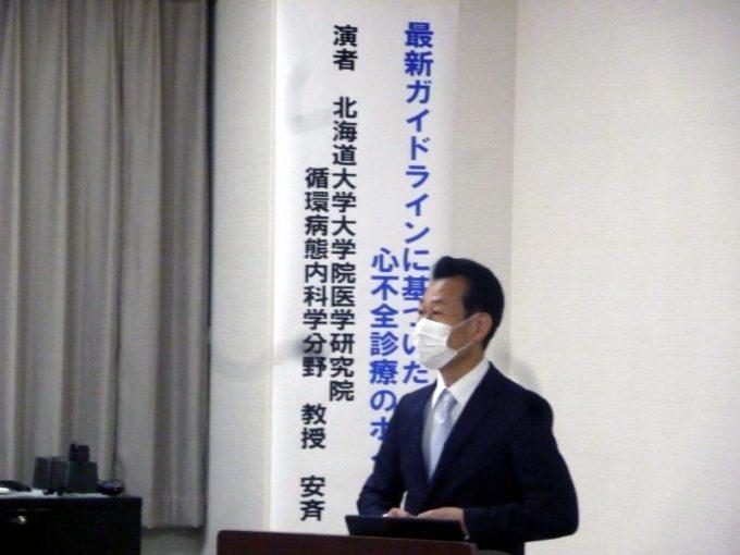 第162回国立函館病院合同教育講座が開催されました
