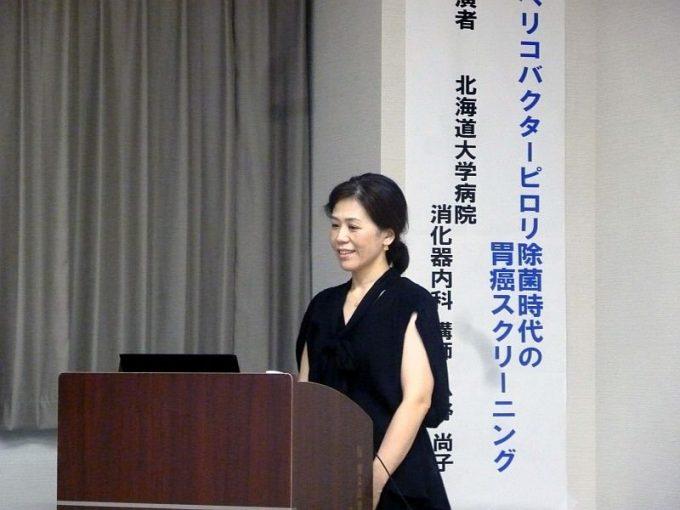 第161回国立函館病院合同教育講座が開催されました