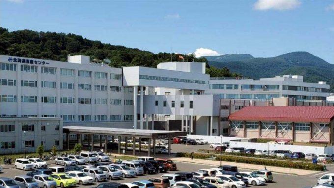 八雲病院の機能移転が完了しました