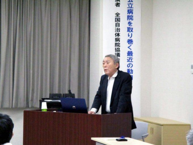 第163回国立函館病院合同教育講座が開催されました
