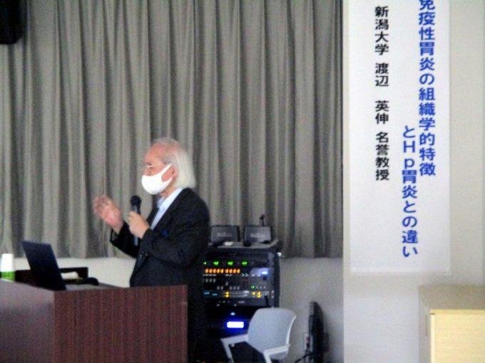 第166回国立函館病院合同教育講座が開催されました