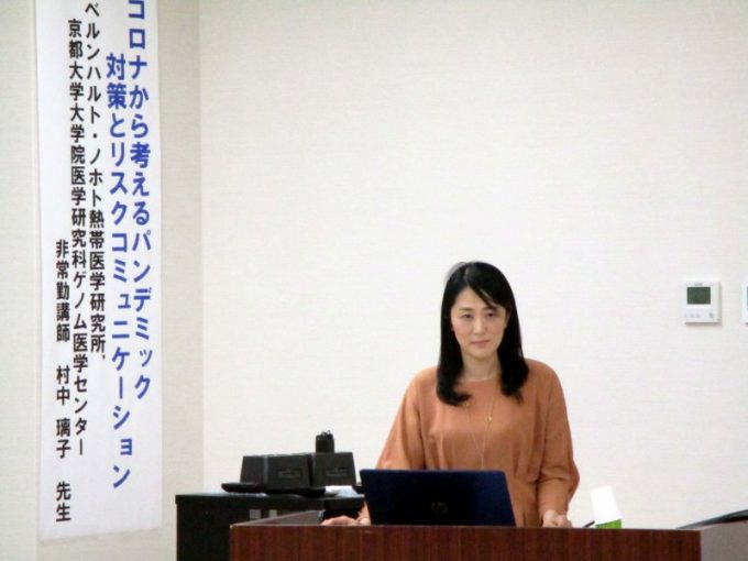 国立函館病院院内講演会が開催されました