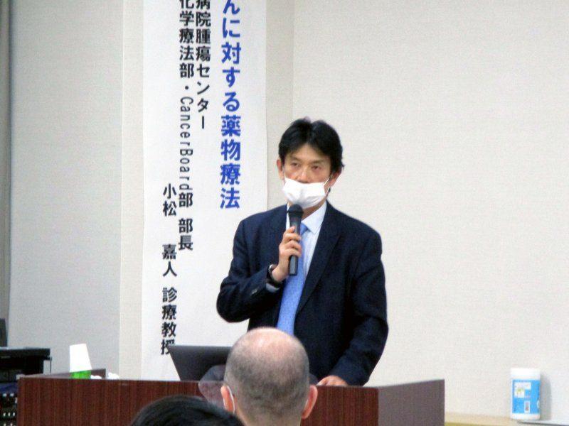 第167回国立函館病院合同教育講座が開催されました